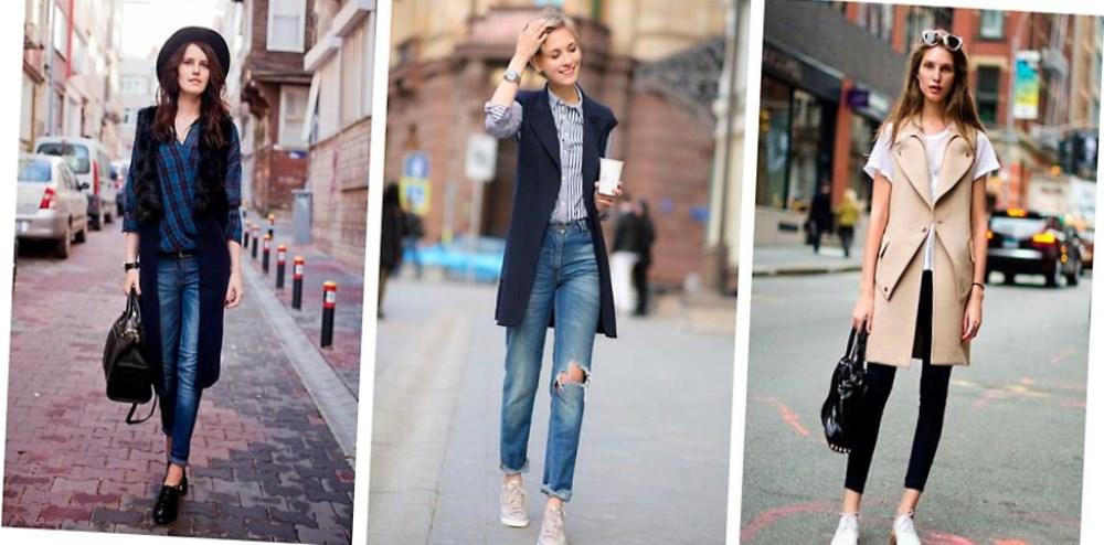 0e1b4064db3 С чем носить удлиненный пиджак без рукавов - модные луки 2017
