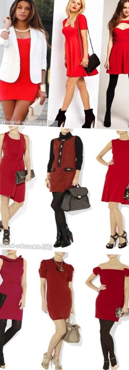 Любую стильную девушку интересует, с чем носить бордовое платье. А ведь именно темно-красное платье можно назвать аналогом маленького черного. Оно универсальное, его можно смело надеть на вечеринку или же в офис.